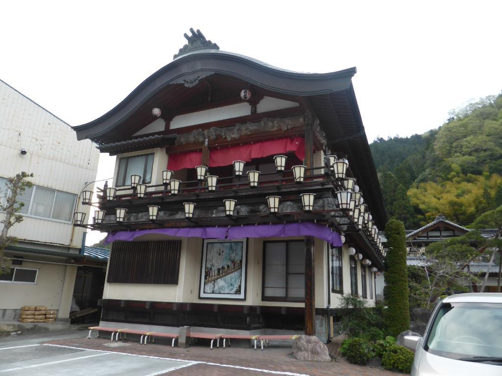 Ojikaso