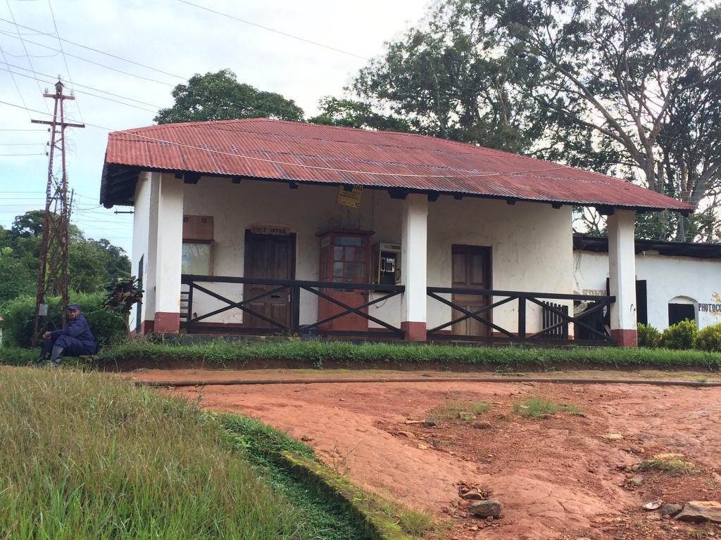 Amani Rest House