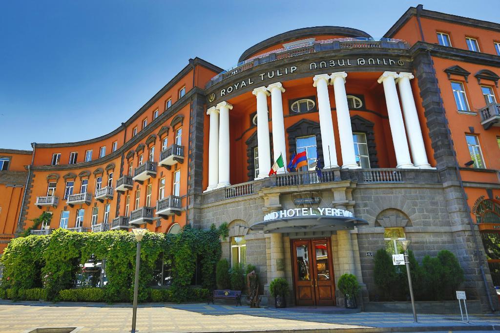 埃里溫皇家鬱金香大酒店