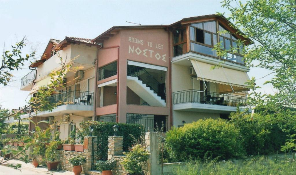 Nostos Apartments