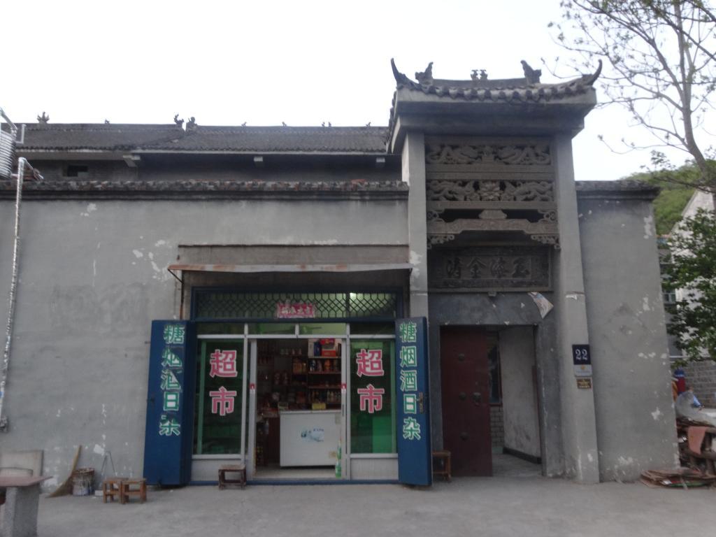 Shaolin Tourism Resort