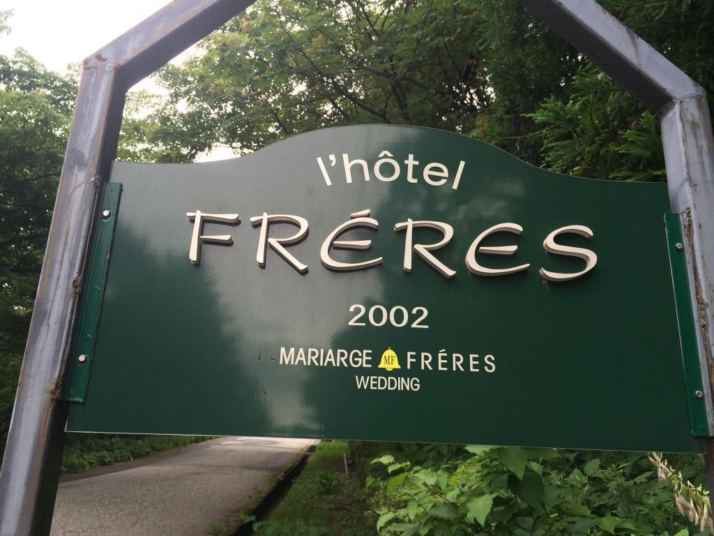 Lhotel Freres