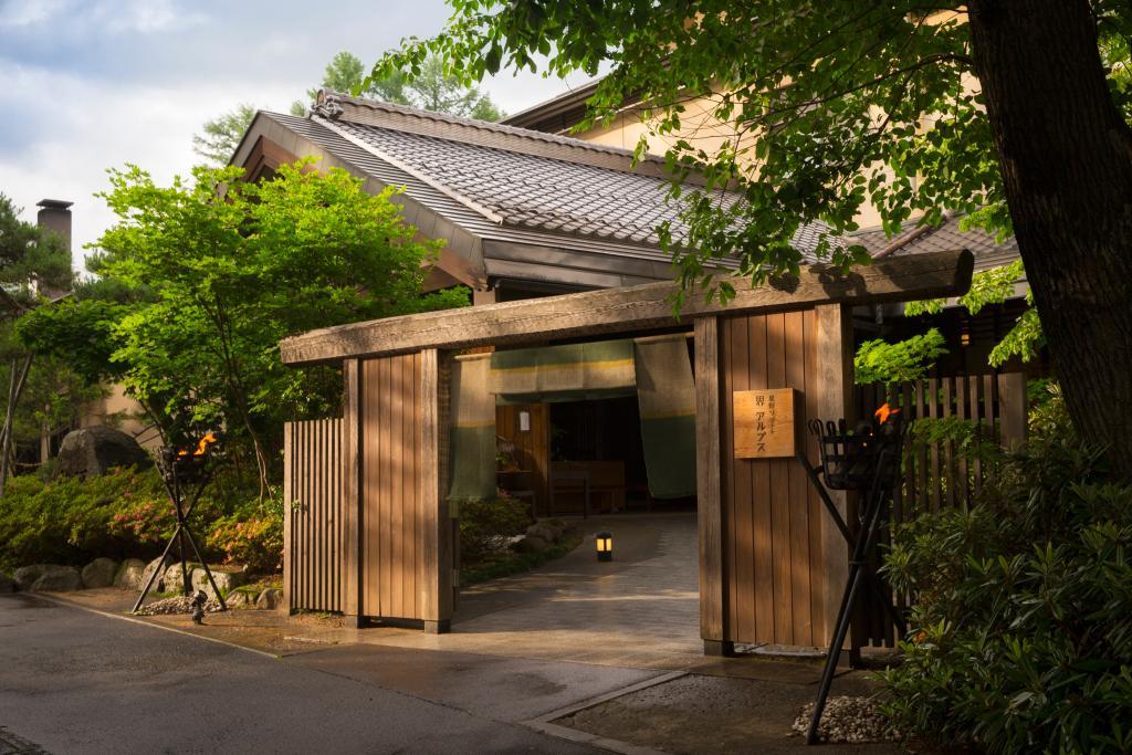 Hoshino Resorts KAI Alps