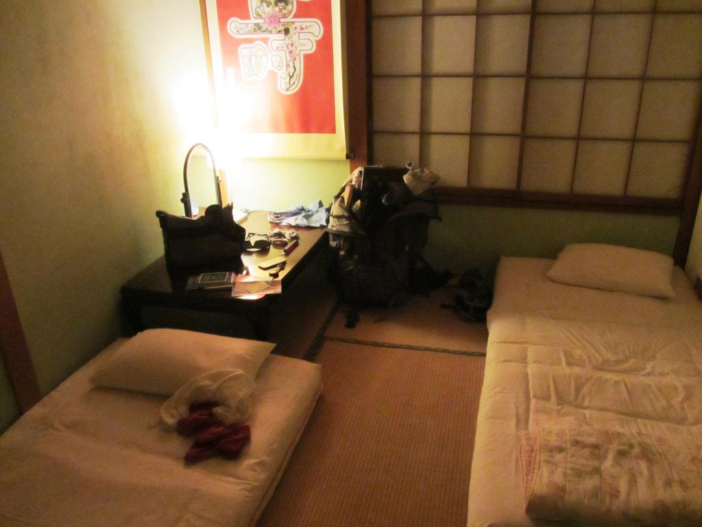 Meg Econo Inn Tokyo