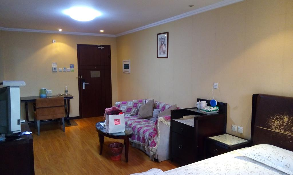 Ziyoujia Apartment Hotel Guanqian