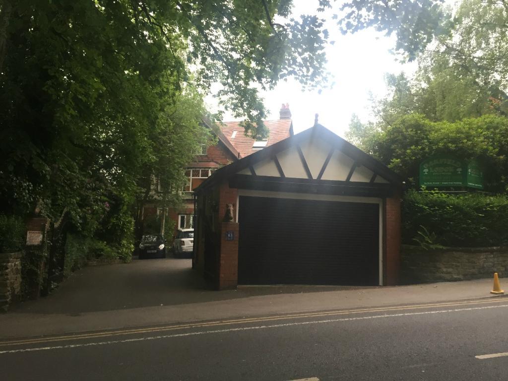 Oakfield Lodge