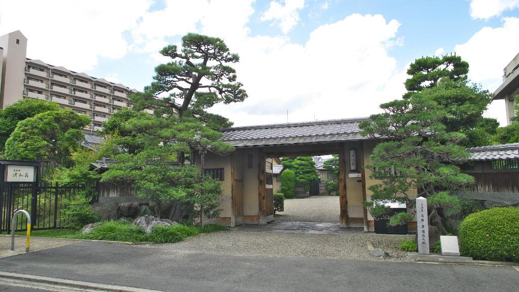 Seiwaso