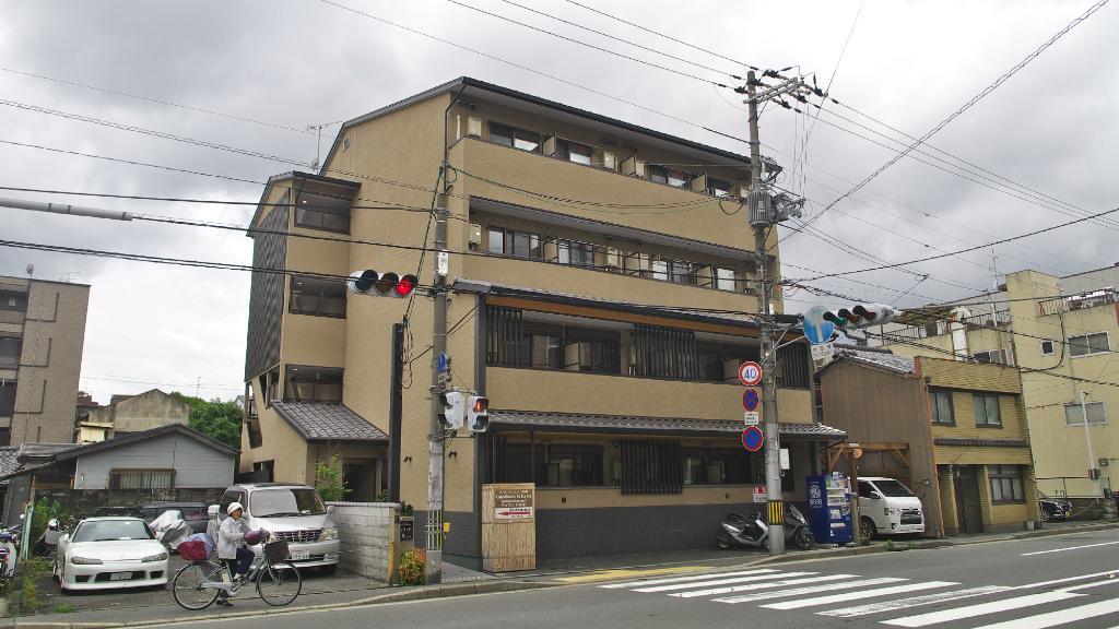 Highland Shimabara