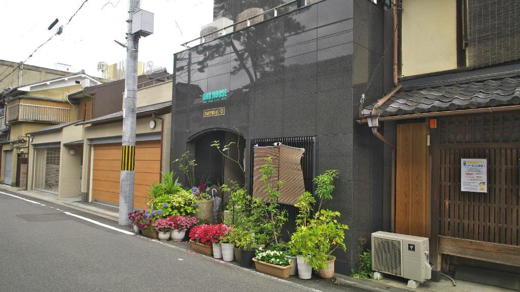 Uno House