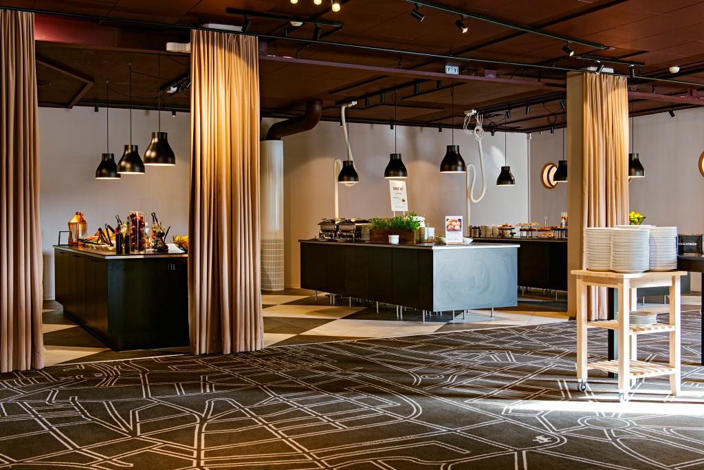 海爾新伯格北斯堪迪克飯店