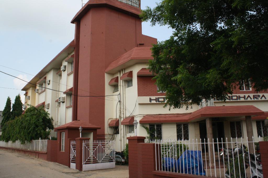 Hotel Basundhara