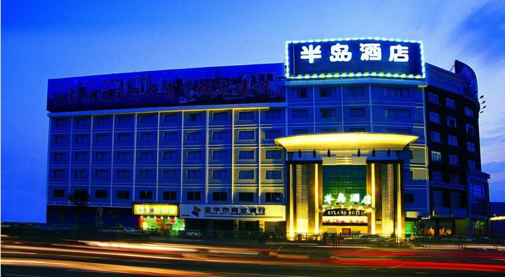 Byland Hotel