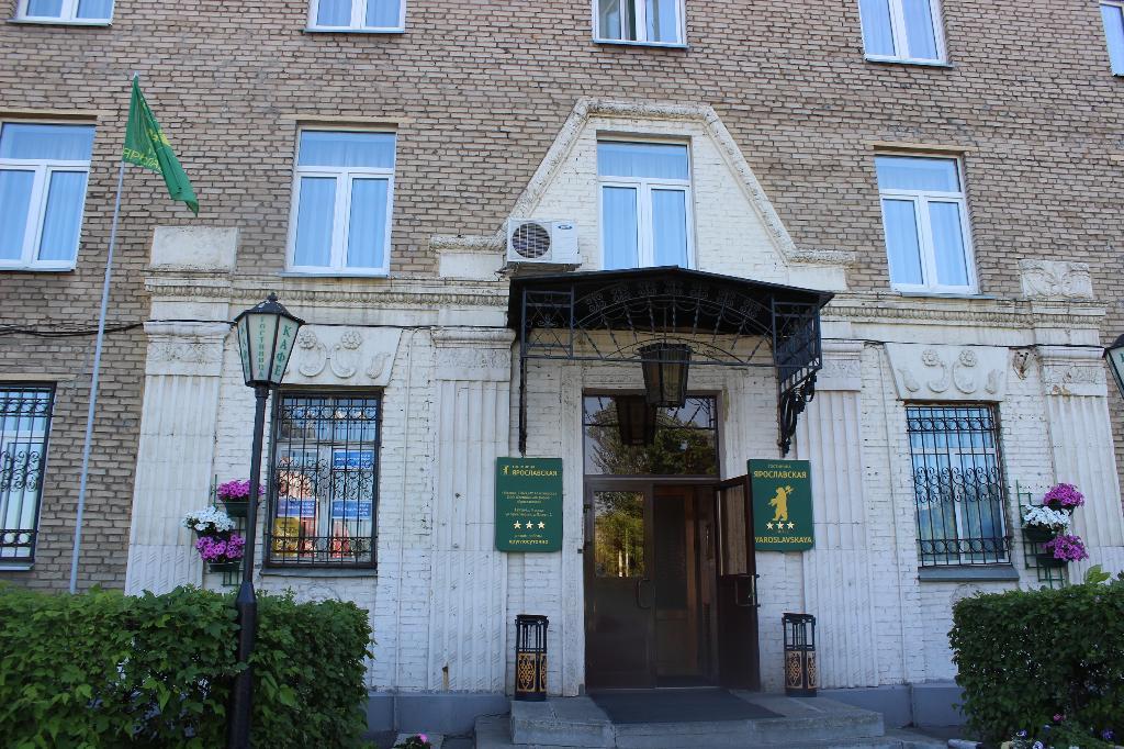 Yaroslavskaya