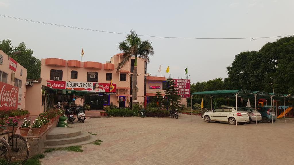 K. Surpal'z Motel