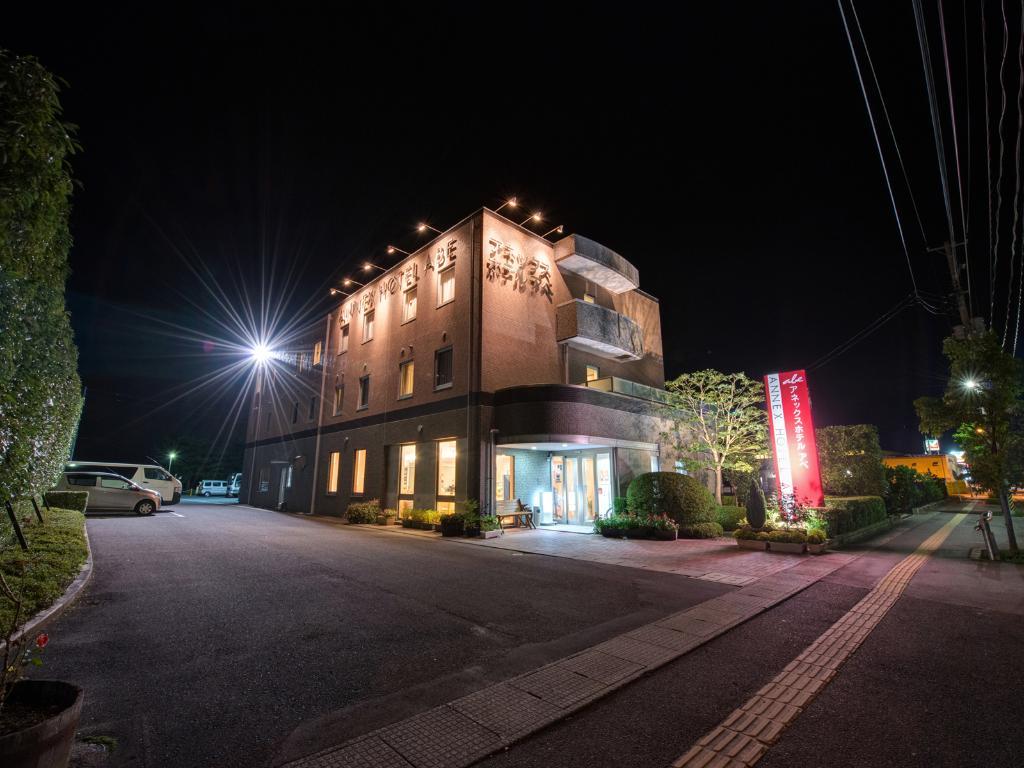 Annex Hotel Abe