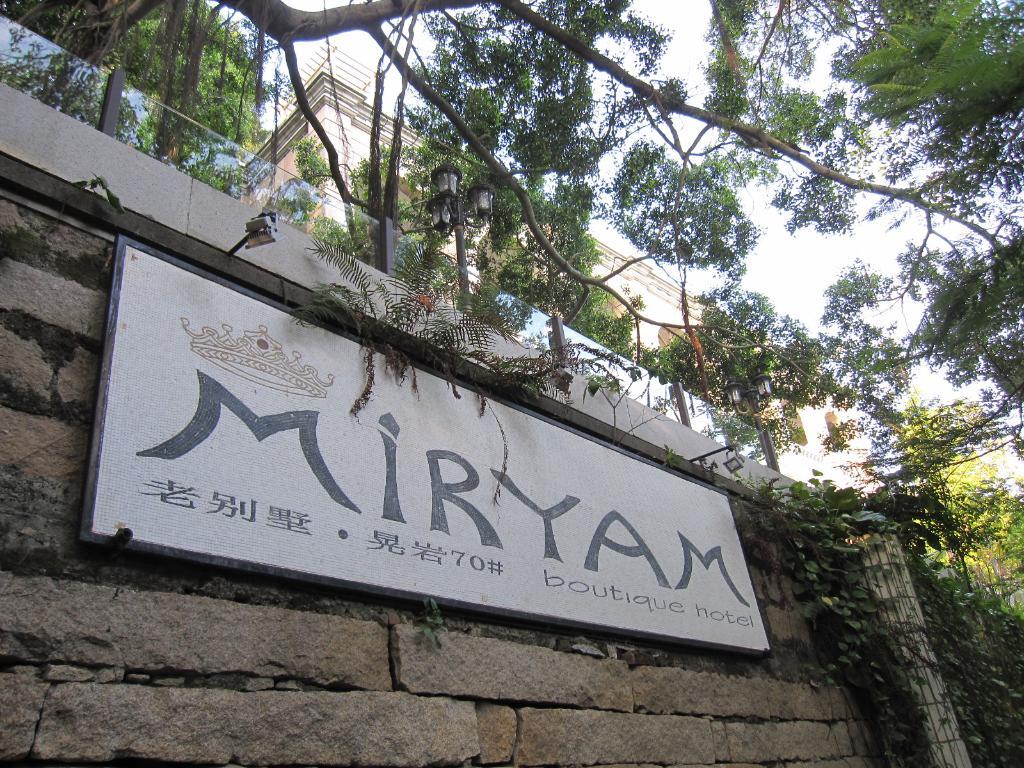 Miryam Boutique Hotel Xiamen