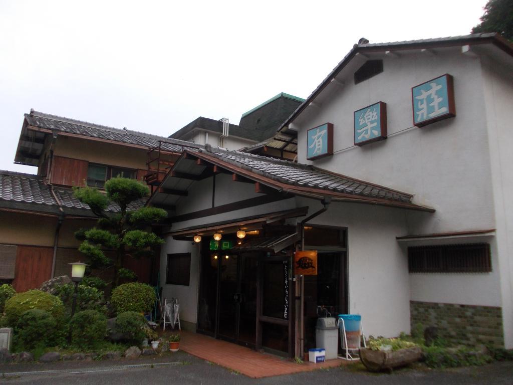 Yunohana Onsen Yurakuso