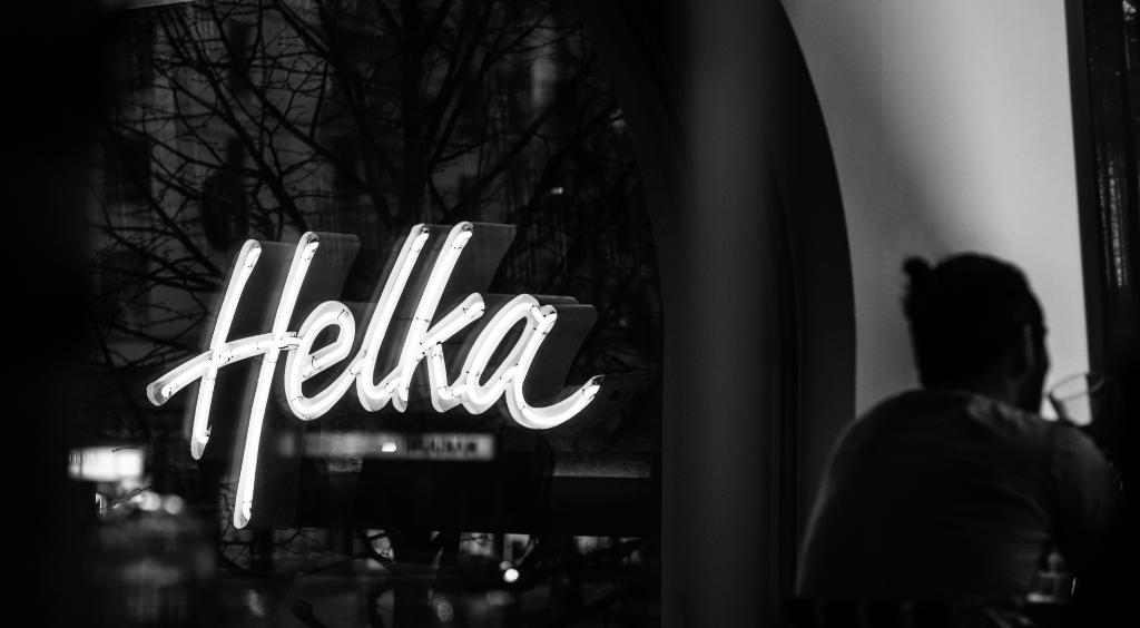 ホテル ヘルカ