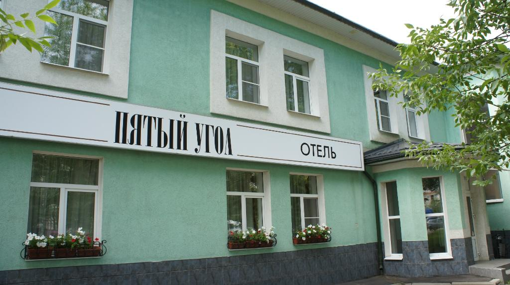 Hotel Pyaty Ugol