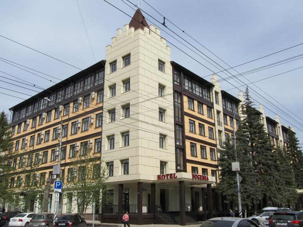 Bogemia on Vavilova Street