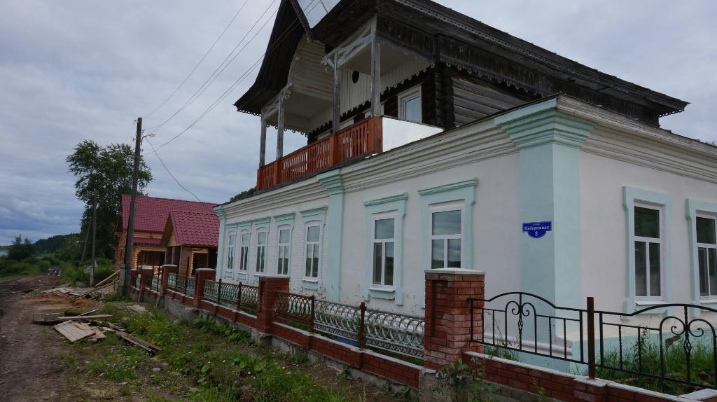 Staraya Pristan