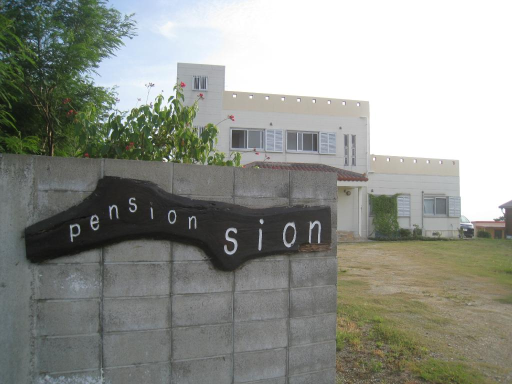 Penshon Sion