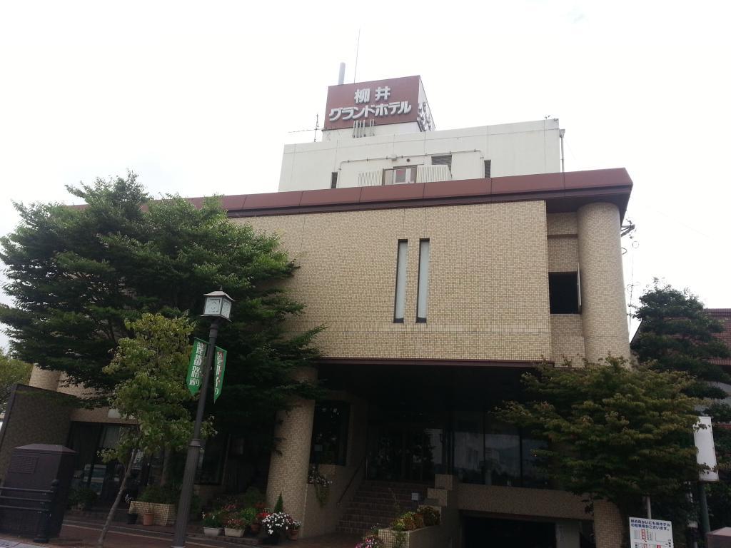 Yanai Grand Hotel