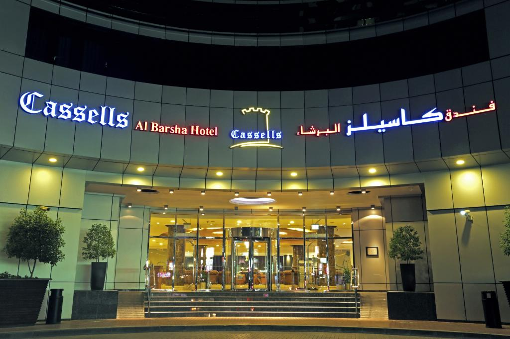 カッセルズ アル バーシャ ホテル