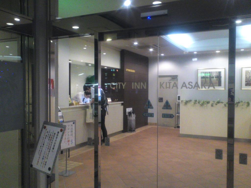 City Inn Kita Asaka