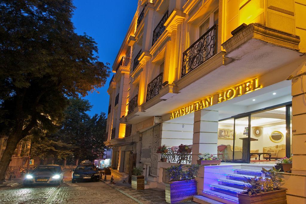 โรงแรมอยาซุลแทน