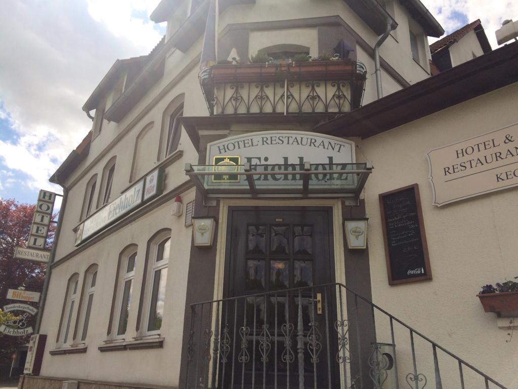 Hotel & Restaurant Eichholz