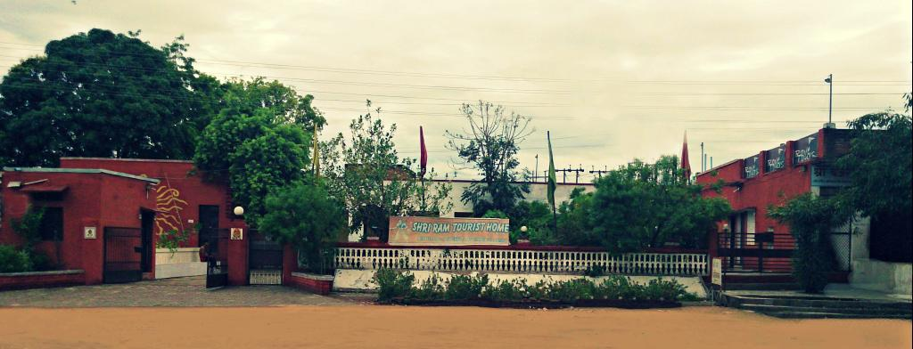 Shree Ram Tourist Home