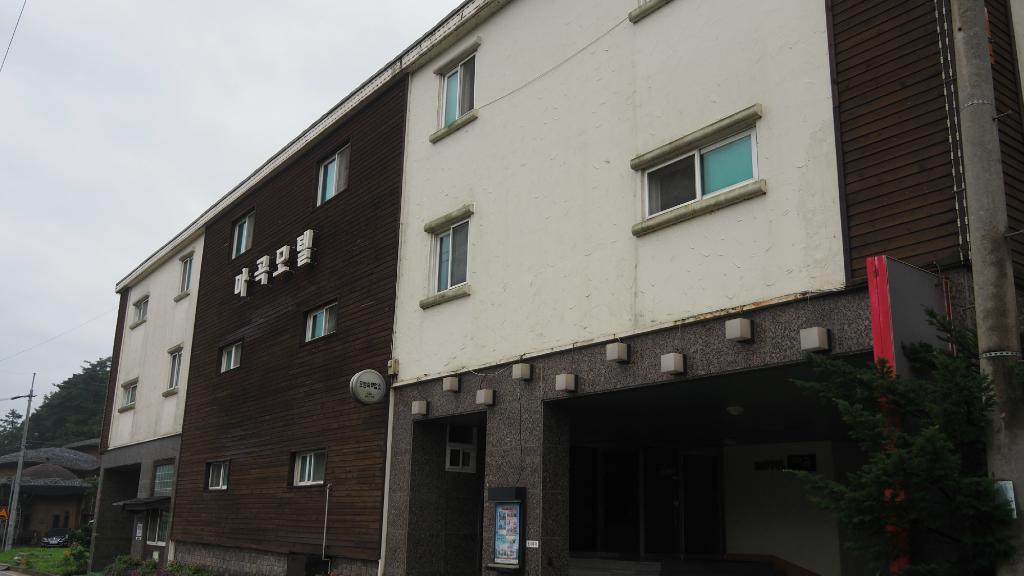 Magok Motel