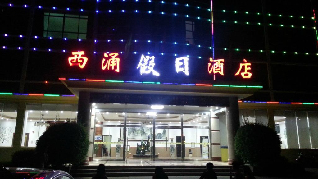Xichong Hesou Hotel