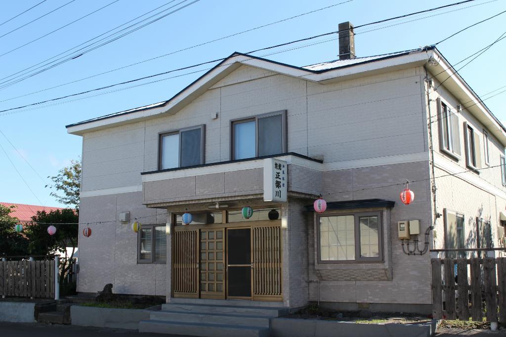 Shoubukawa Ryokan