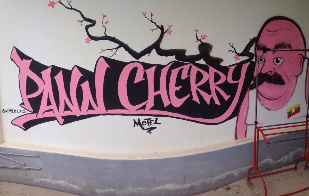 Pann Cherry Guest House