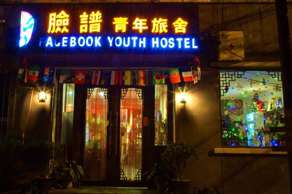 Facebook Youth Hostel
