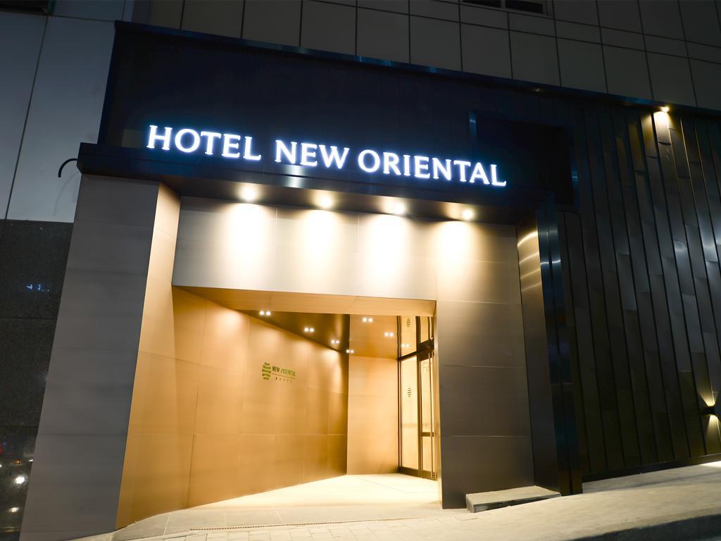 โรงแรมนิว โอเรียนทัล