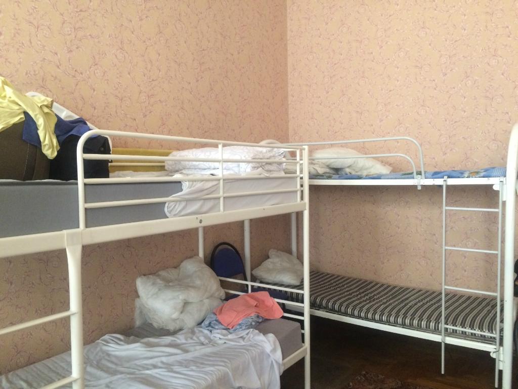 Happy Place Hostel