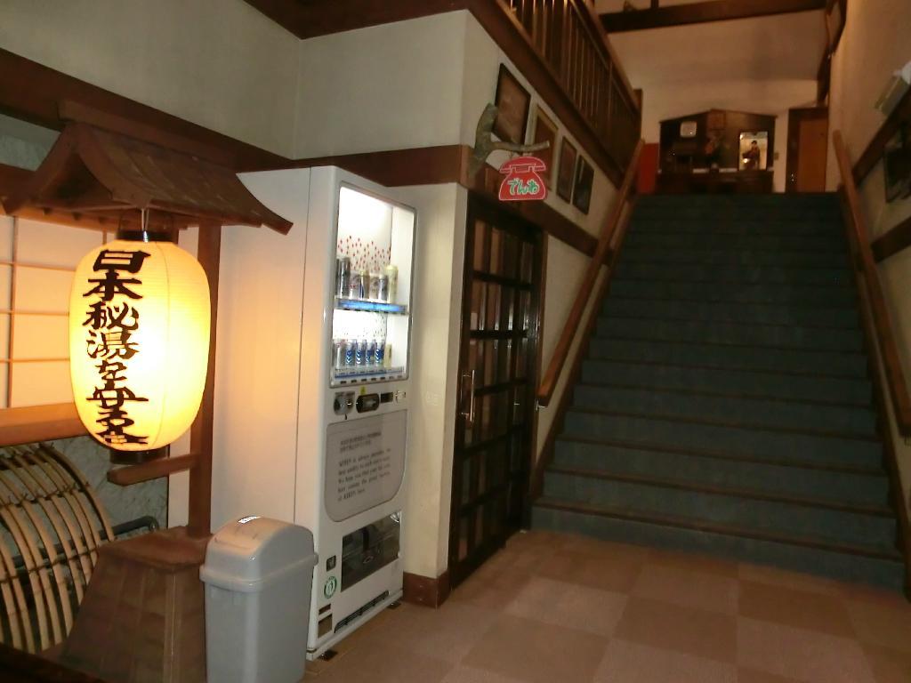 Sakamaki Onsen Ryokan