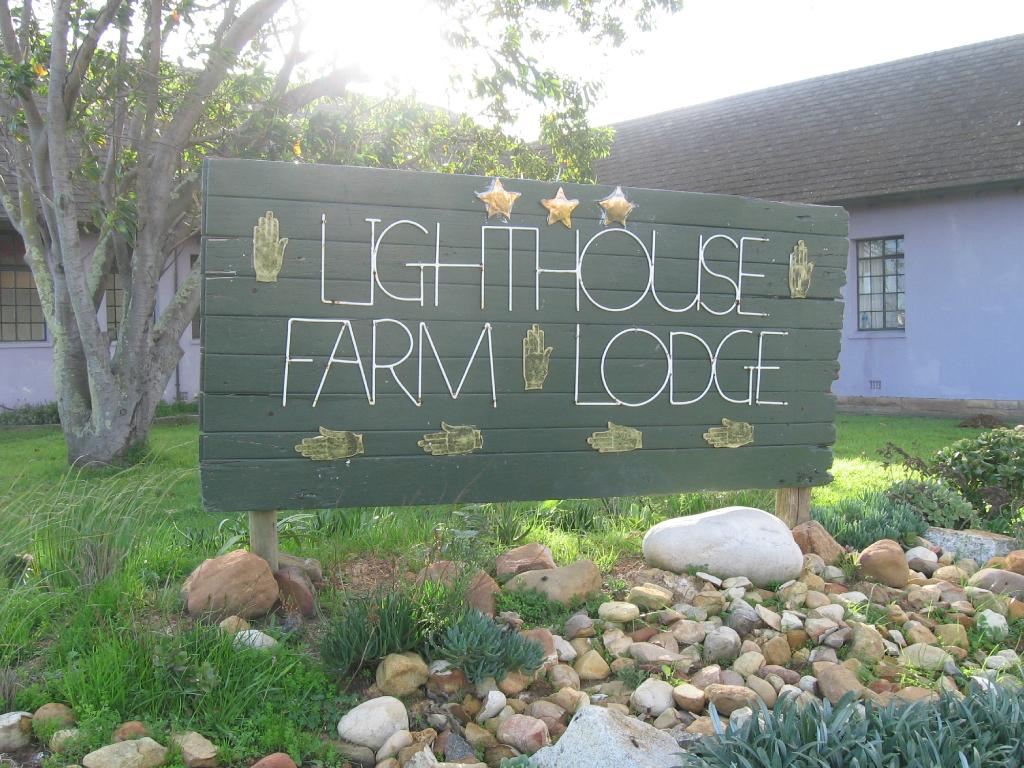 Lighthouse Farm Backpacker's Lodge