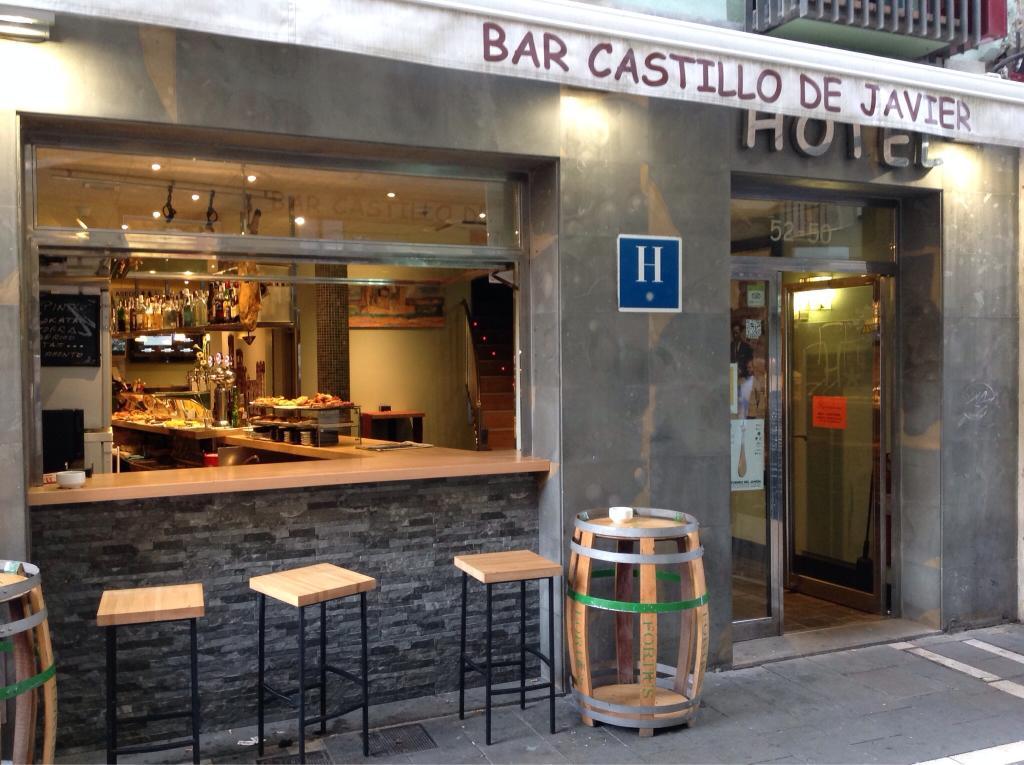カスティリョ デ ハビエル ホテル