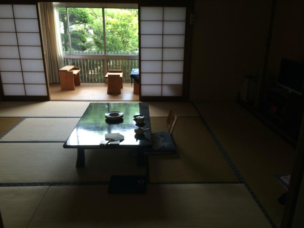 Onsen Ryokan Marumo
