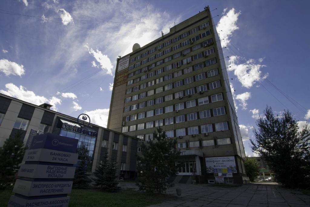 Бюджет Отель