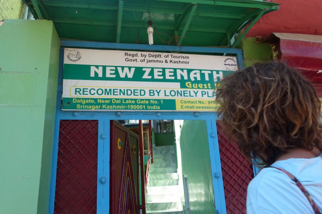 New Zeenath Guest House