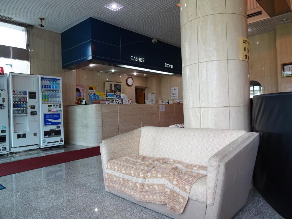 City Hotel Yutaka