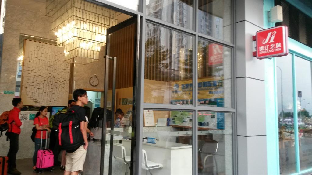Jinjiang Inn Zhangjiajie Tianmenshan
