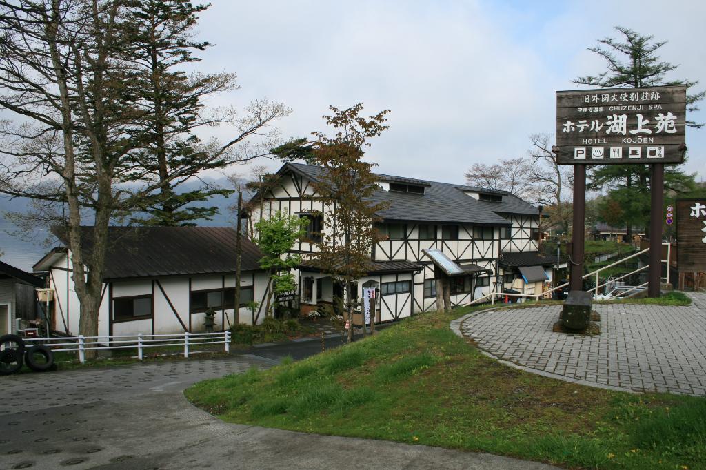 Hotel Kojoen