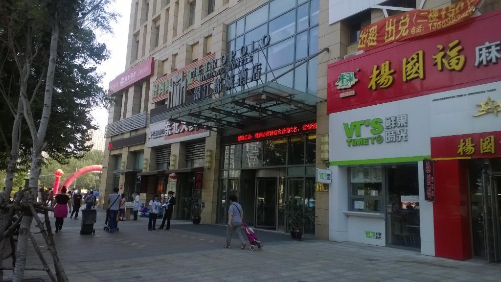 Jinjiang MetroPolo Hotel Shenyang Beiyi Road