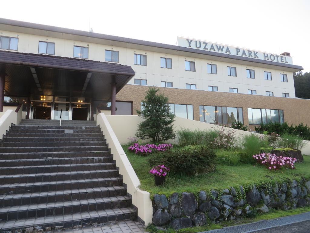 Yuzawa Park Hotel
